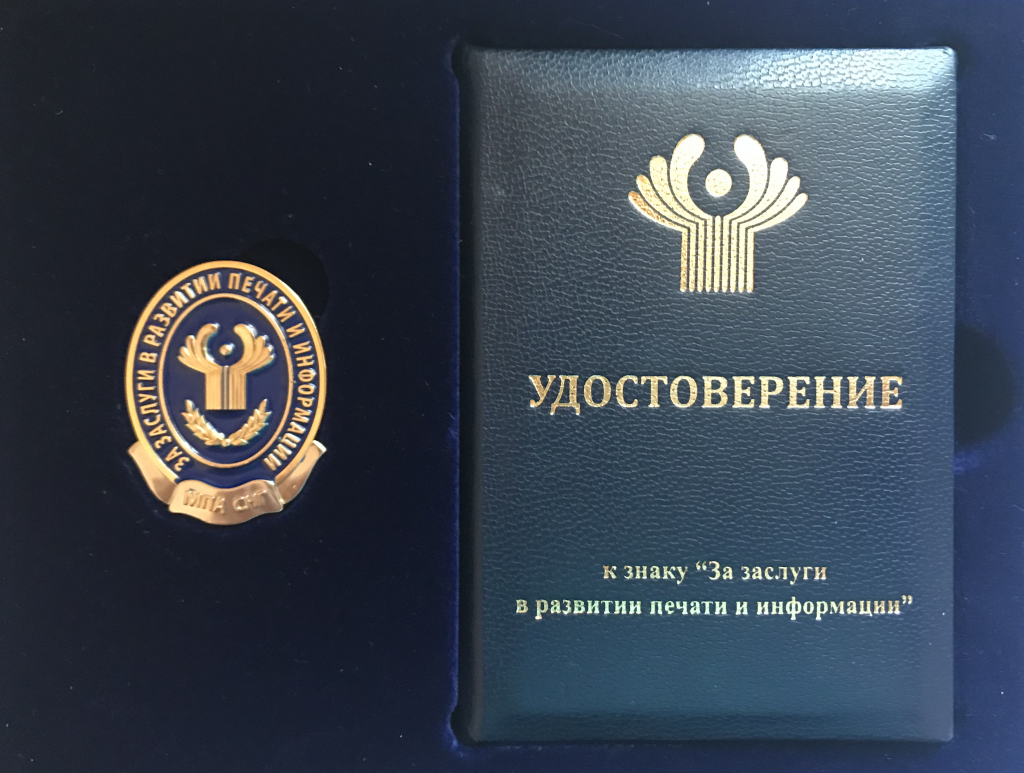 знак1.png